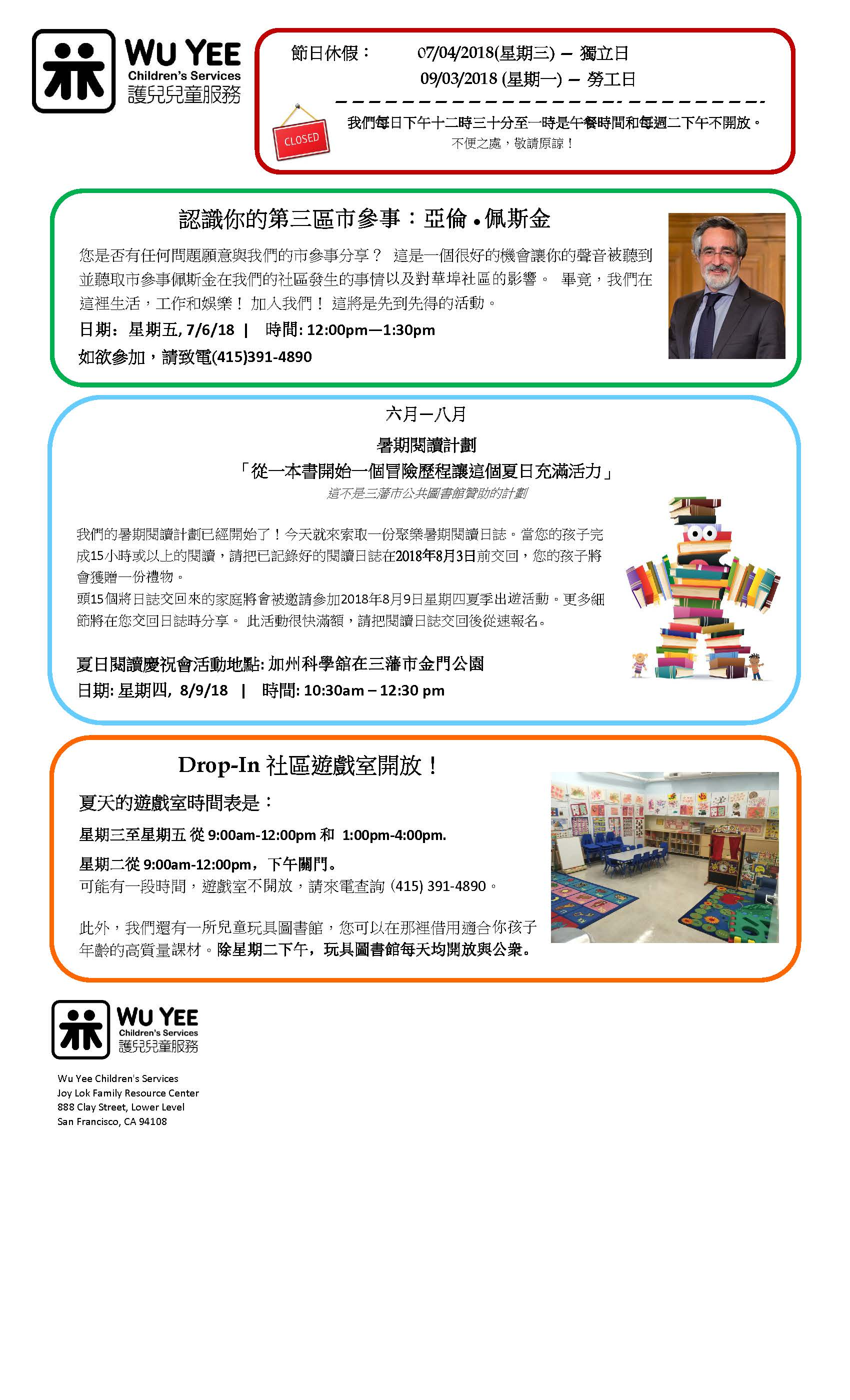 Joy Lok July Chi_Page_2.jpg