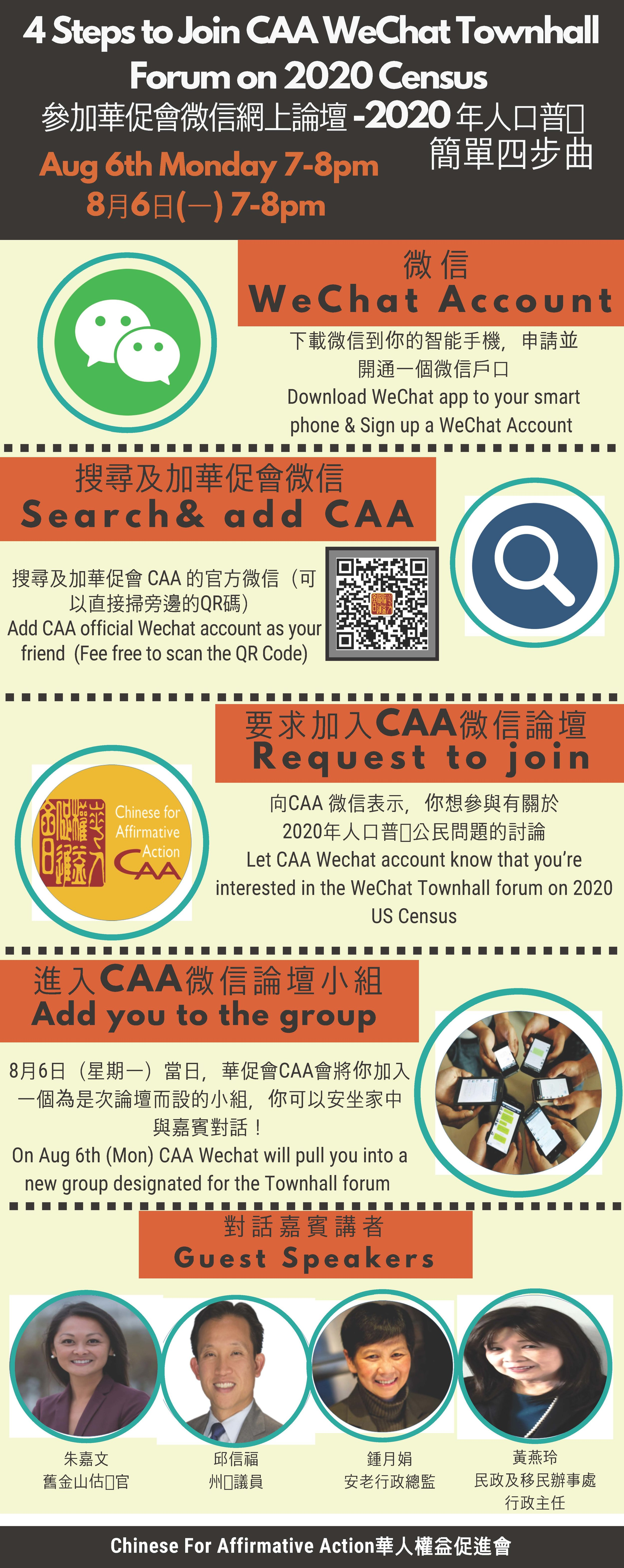 CAA WeChat Townhall Meeting Flyer_modified.jpg