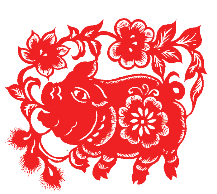 Year of the Pig .1.png