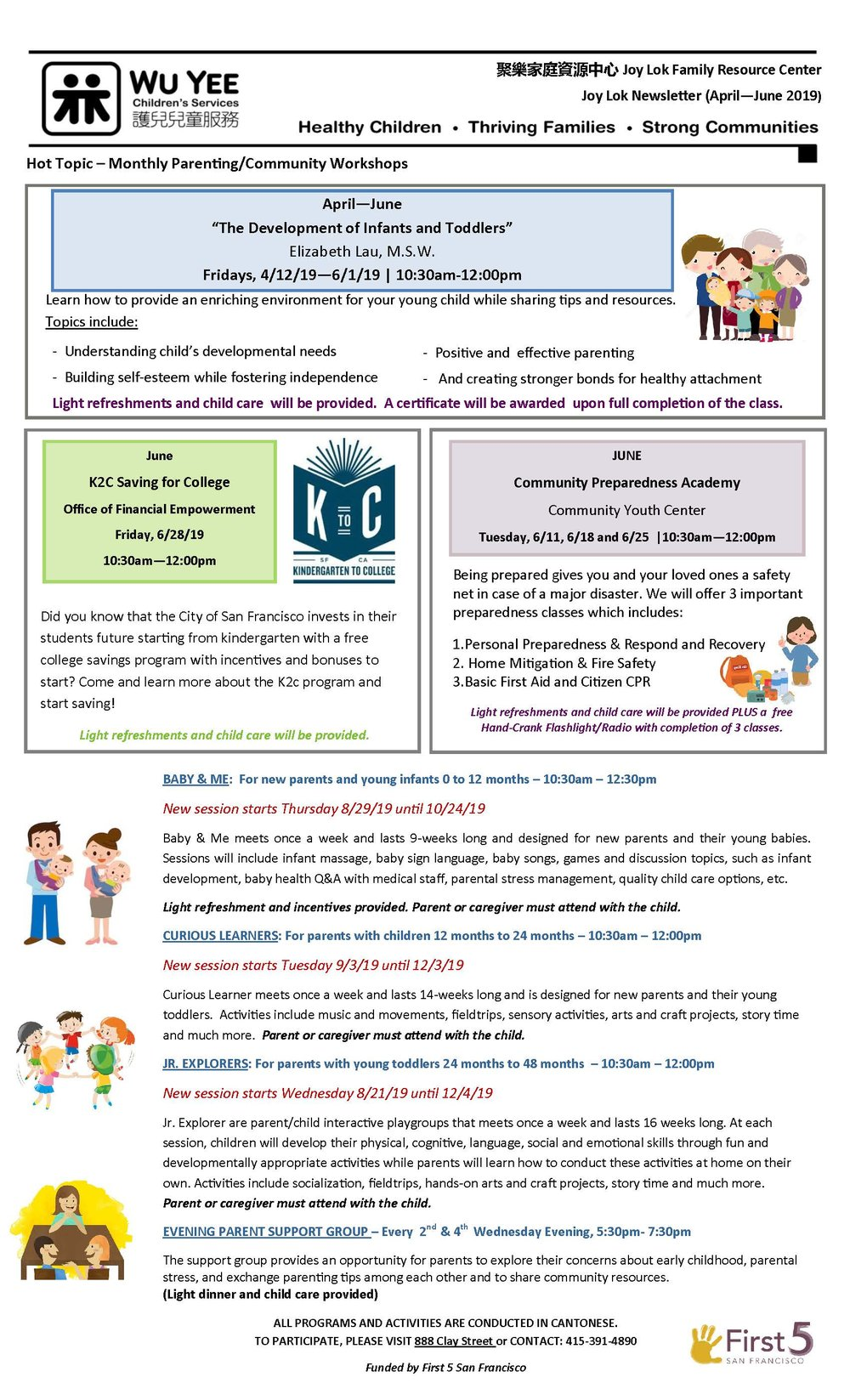 Joy Lok Family Resource Center — Wu Yee Children's Services