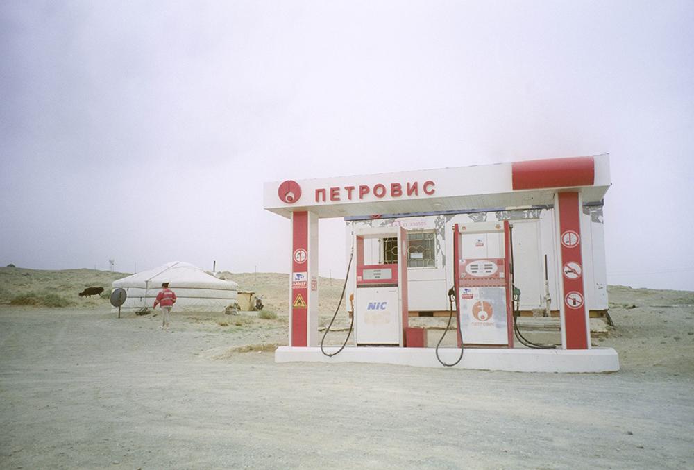 Mongolia Postcards_10.jpg