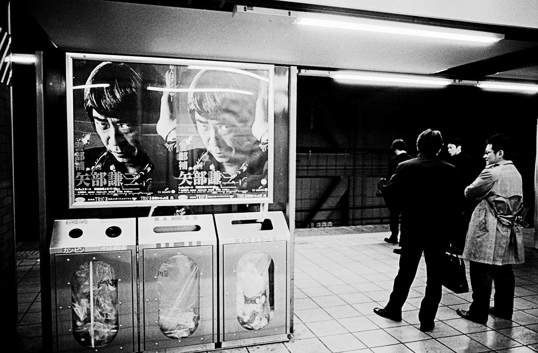 tokyo12crop.jpg