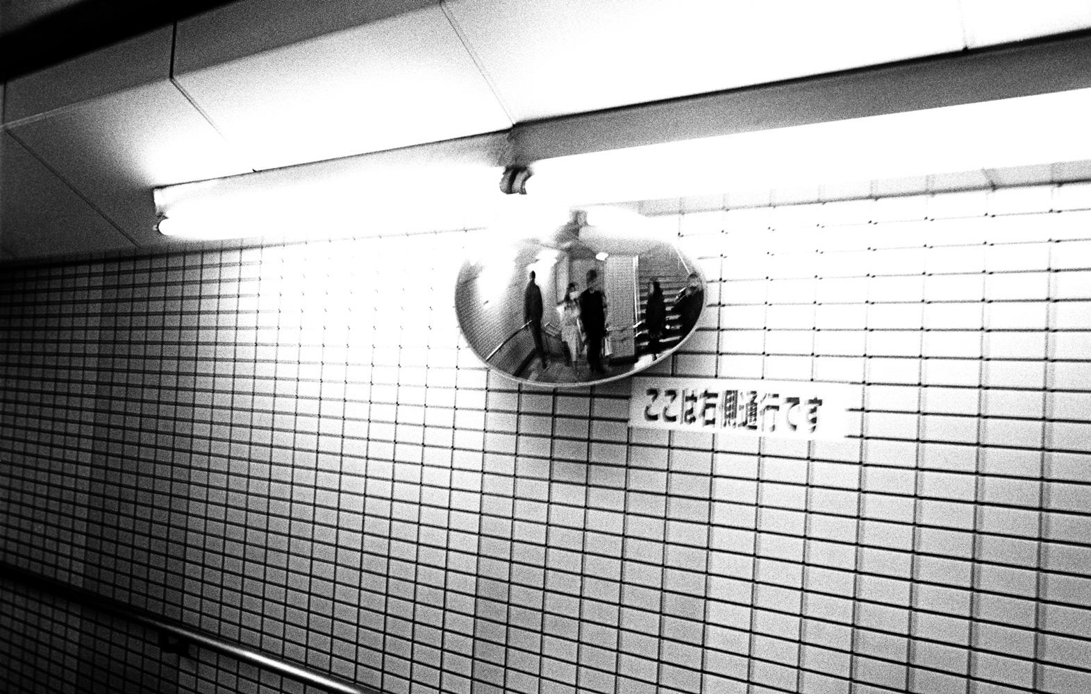tokyo35crop.jpg