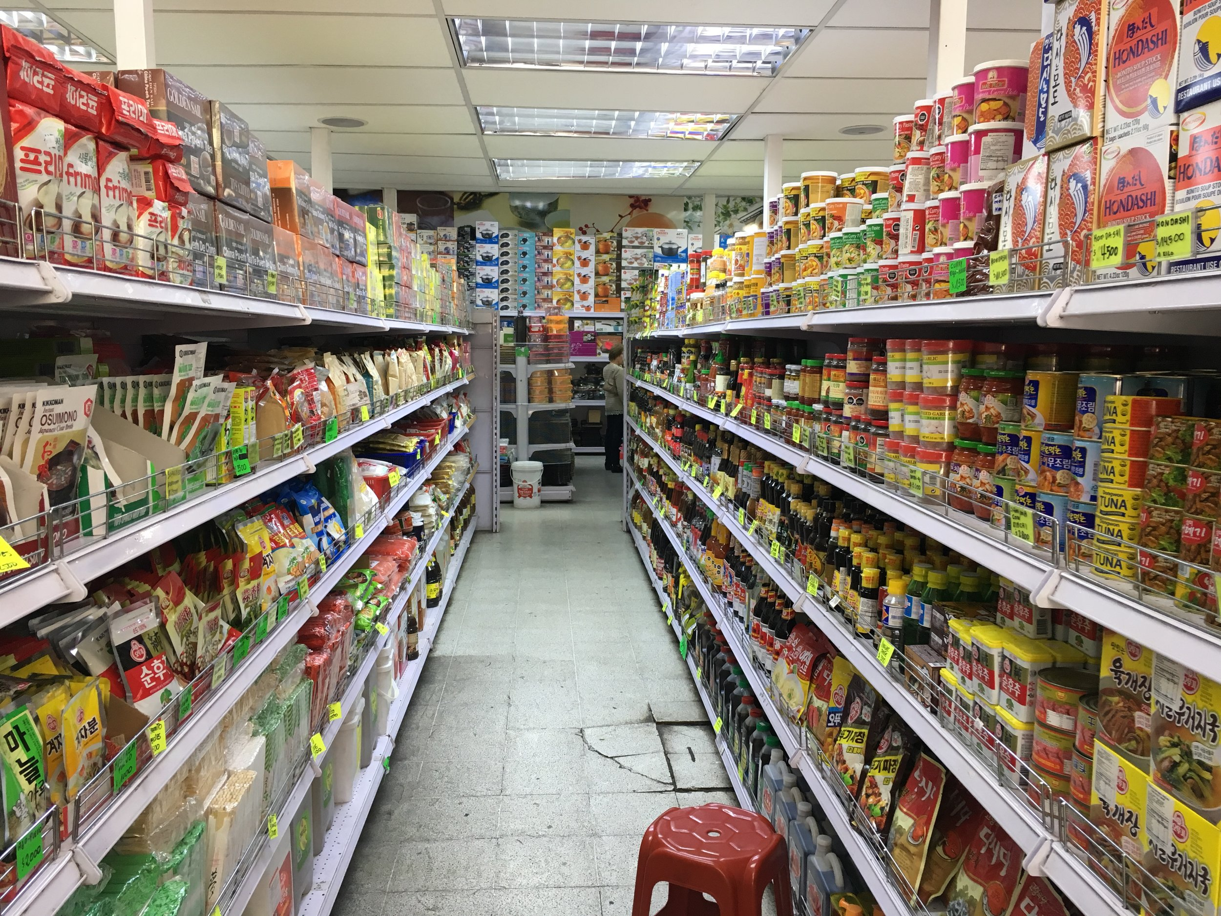 Asi Market