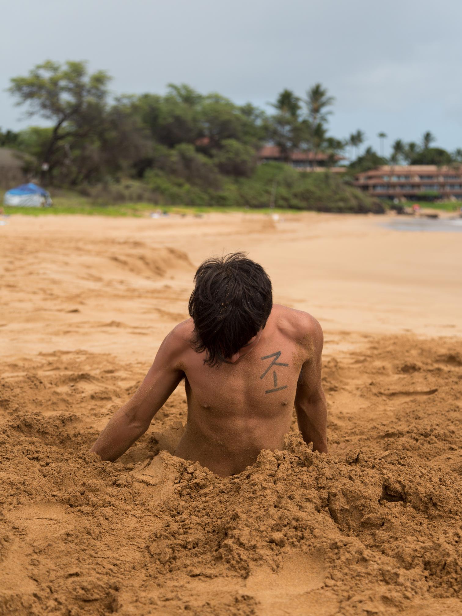 Po'olenalena Beach, Maui