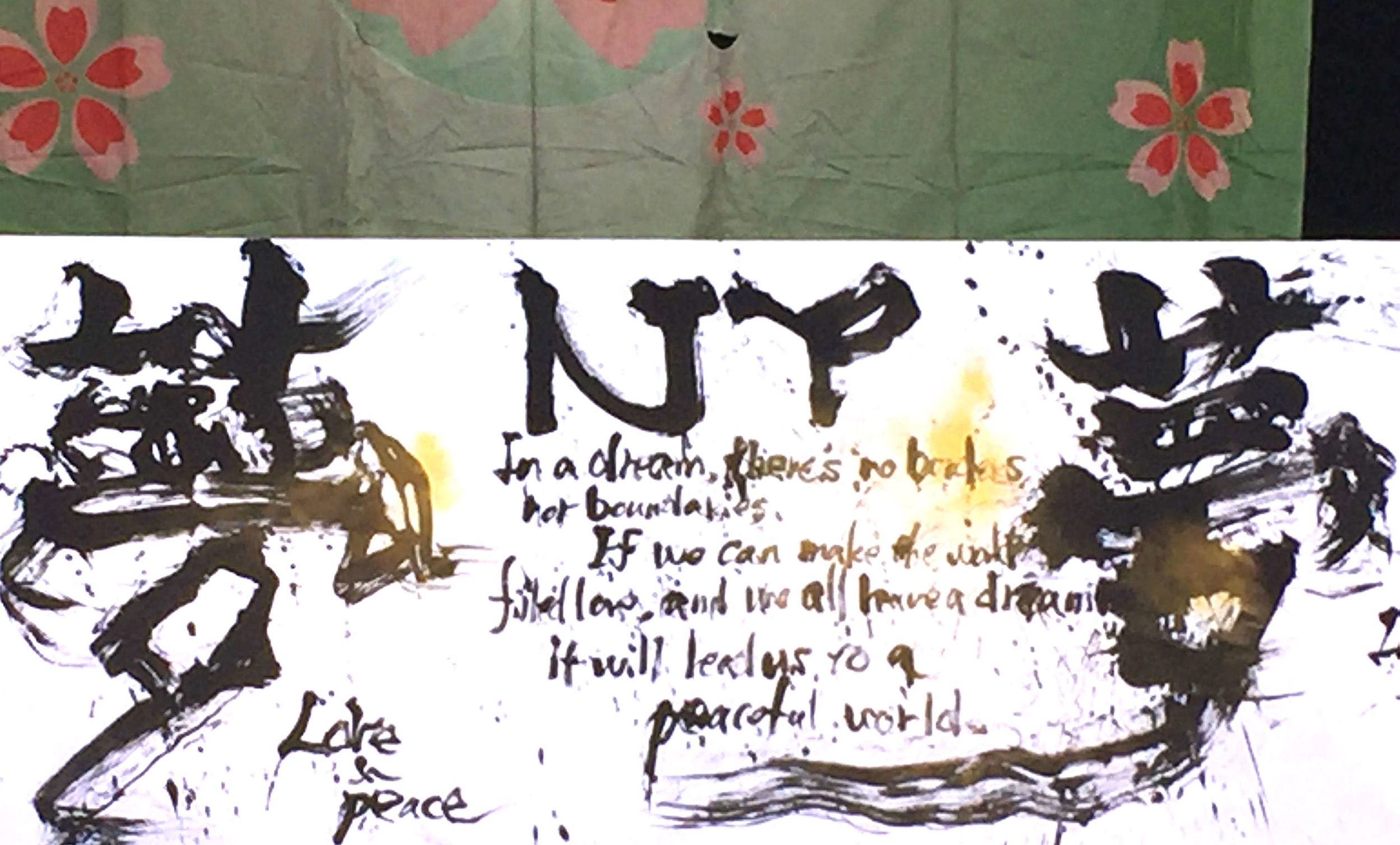 Calligraphy Stage Performance by Seiji Sugiura