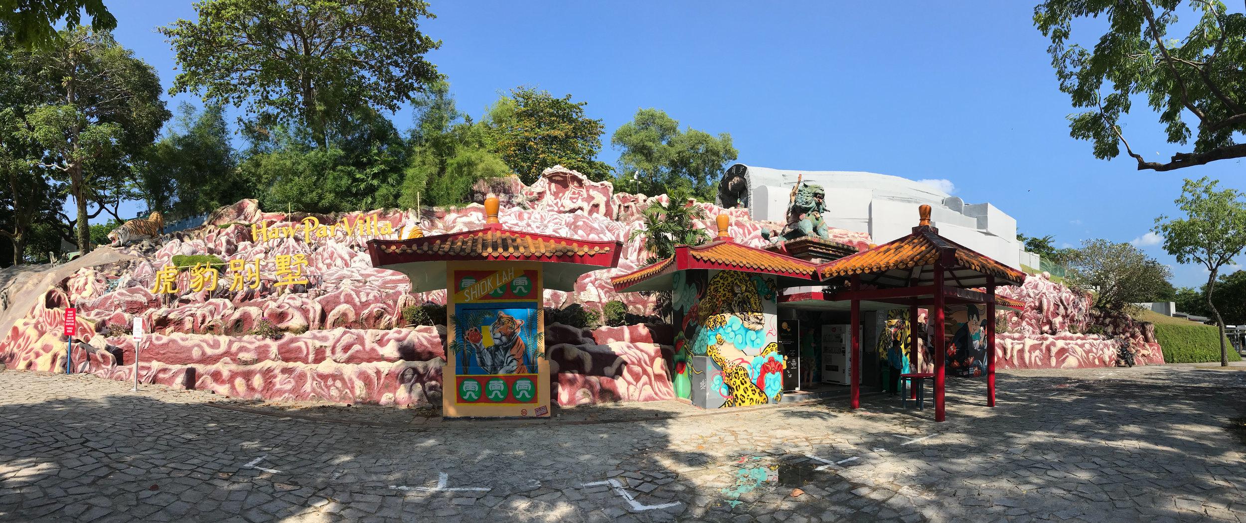 Entrance to Haw Par Villa