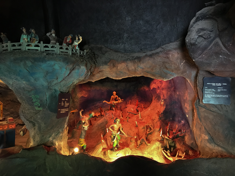 Fifth Court of Hell - Yama: King Yanluo 第五殿 - 阎罗王