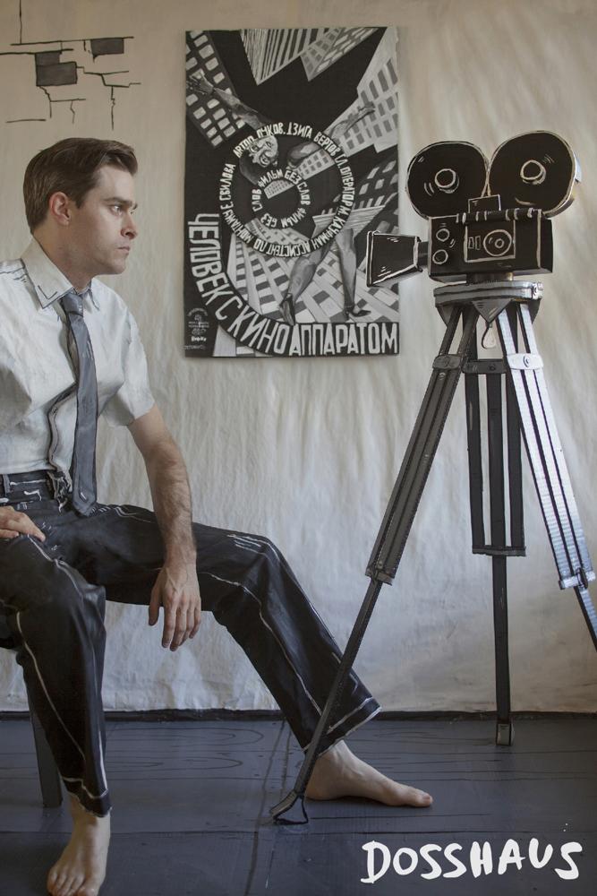 The Film Room DOSSHAUS-2.jpg