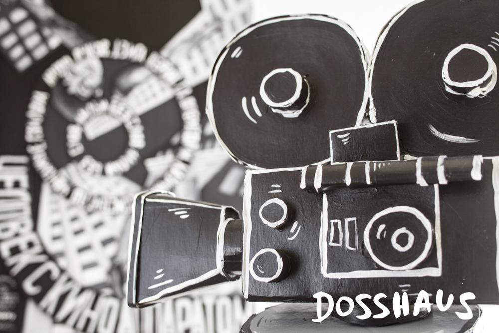 The Film Room DOSSHAUS-1.jpg
