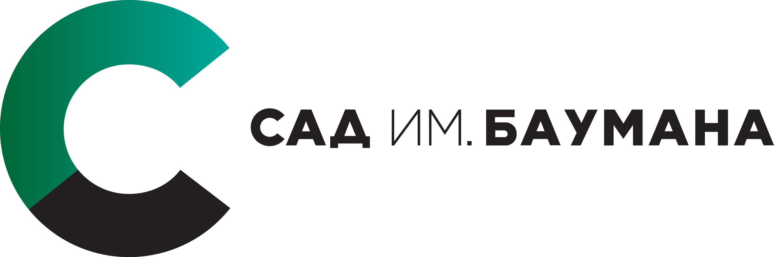 Логотип для показа.jpg