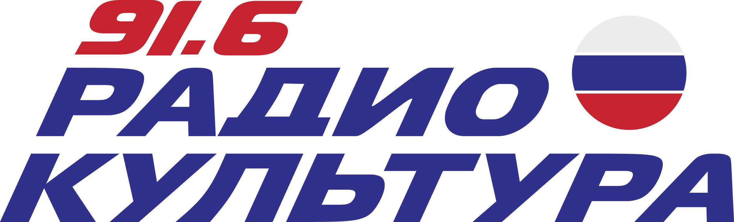 Радио_Культура.jpg
