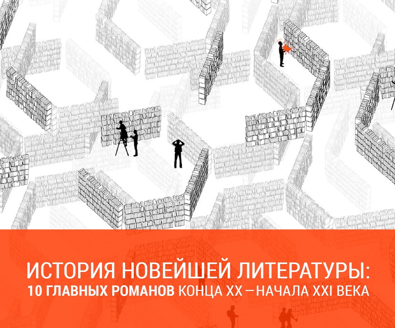 история_литературы_site.jpg