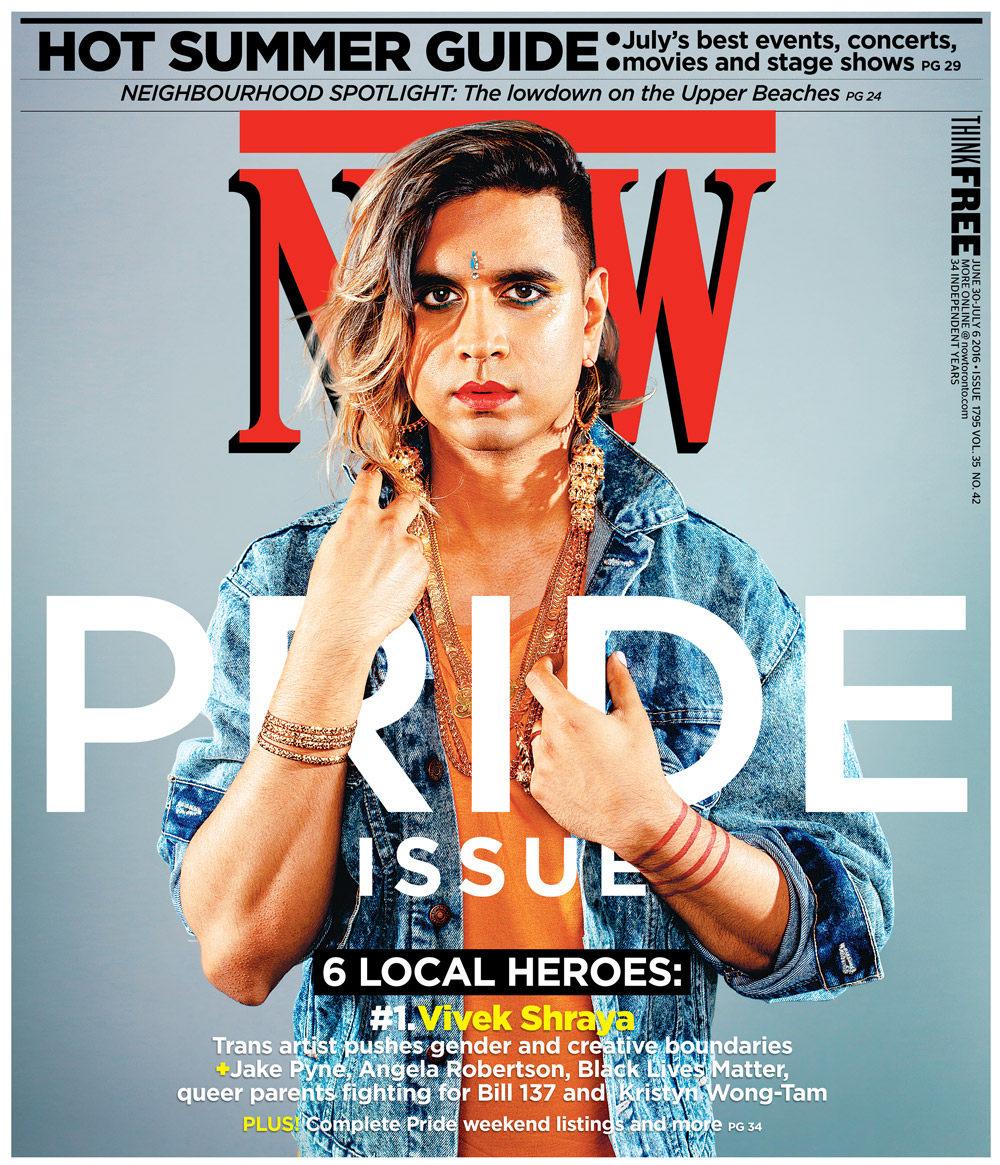 Now-VivekShraya.jpg