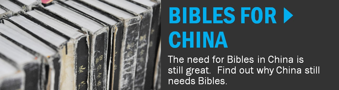 Banner_Bibles for China 3.jpg