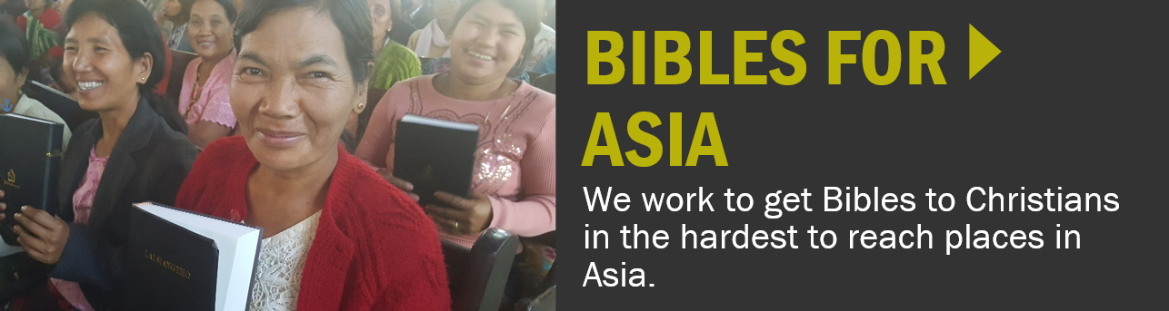 Banner_Bibles for Asia 4.jpg