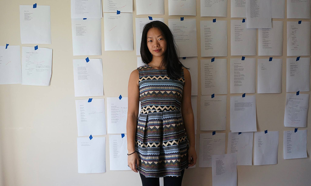 Amy Meng will be reading at  Difficult to Name on Tuesday, August 15