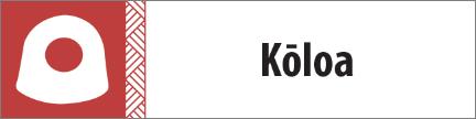 Kona_koloa.png