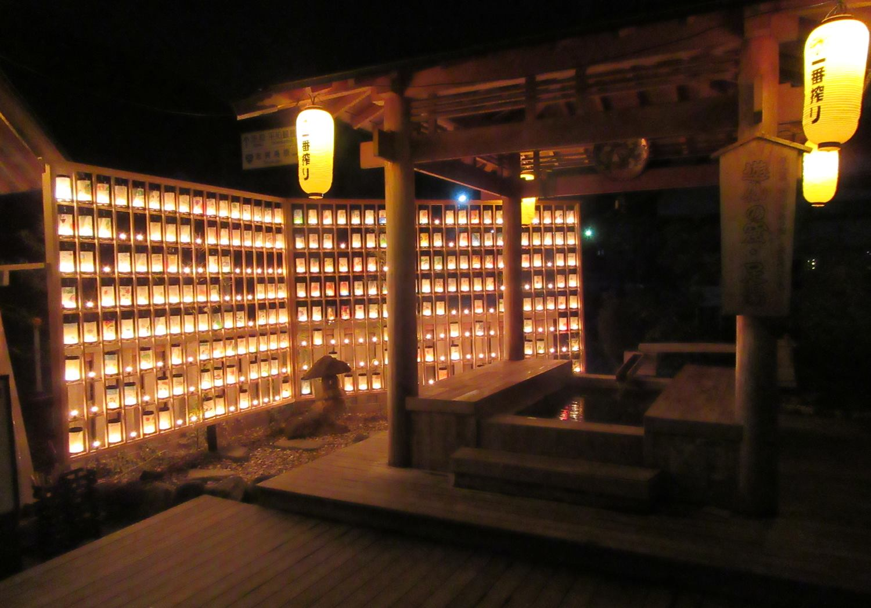 The foot onsen at Biyu Ryokan..jpg