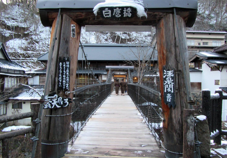 takaragawa onsen.jpg