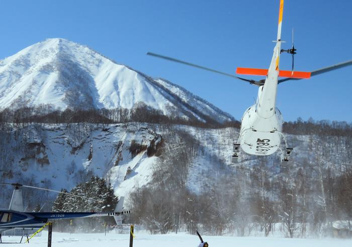 Heli skiing on Shiribetsu-dake