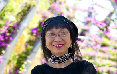 Rita Siow