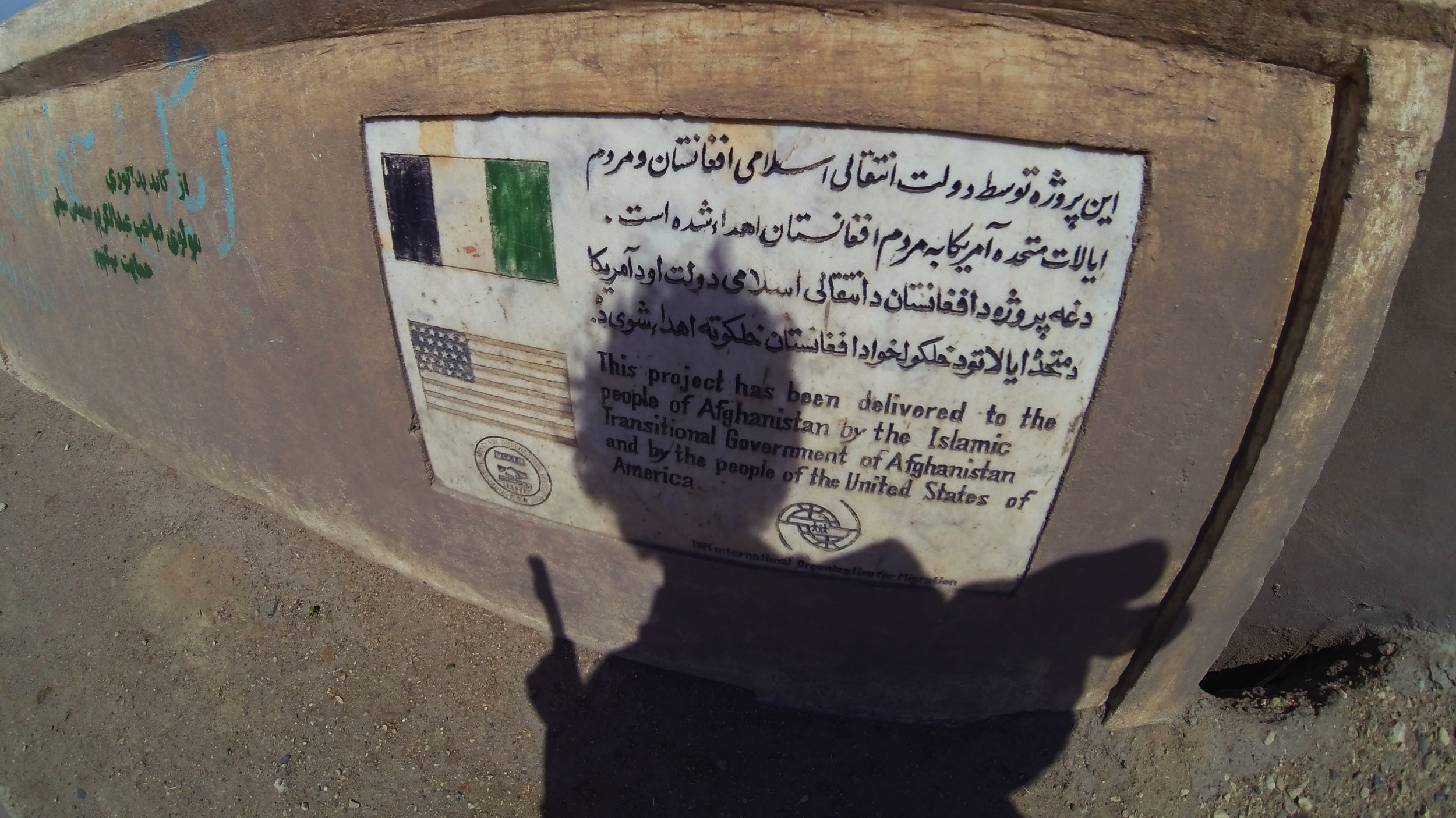 Afganistanbridge.jpg
