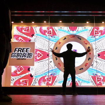 NIKE FREE    Conceptinga high profileinteractiveretail experience to promote the launch of Nike's most successful footwear franchise, inone of China's most popular retail destination.