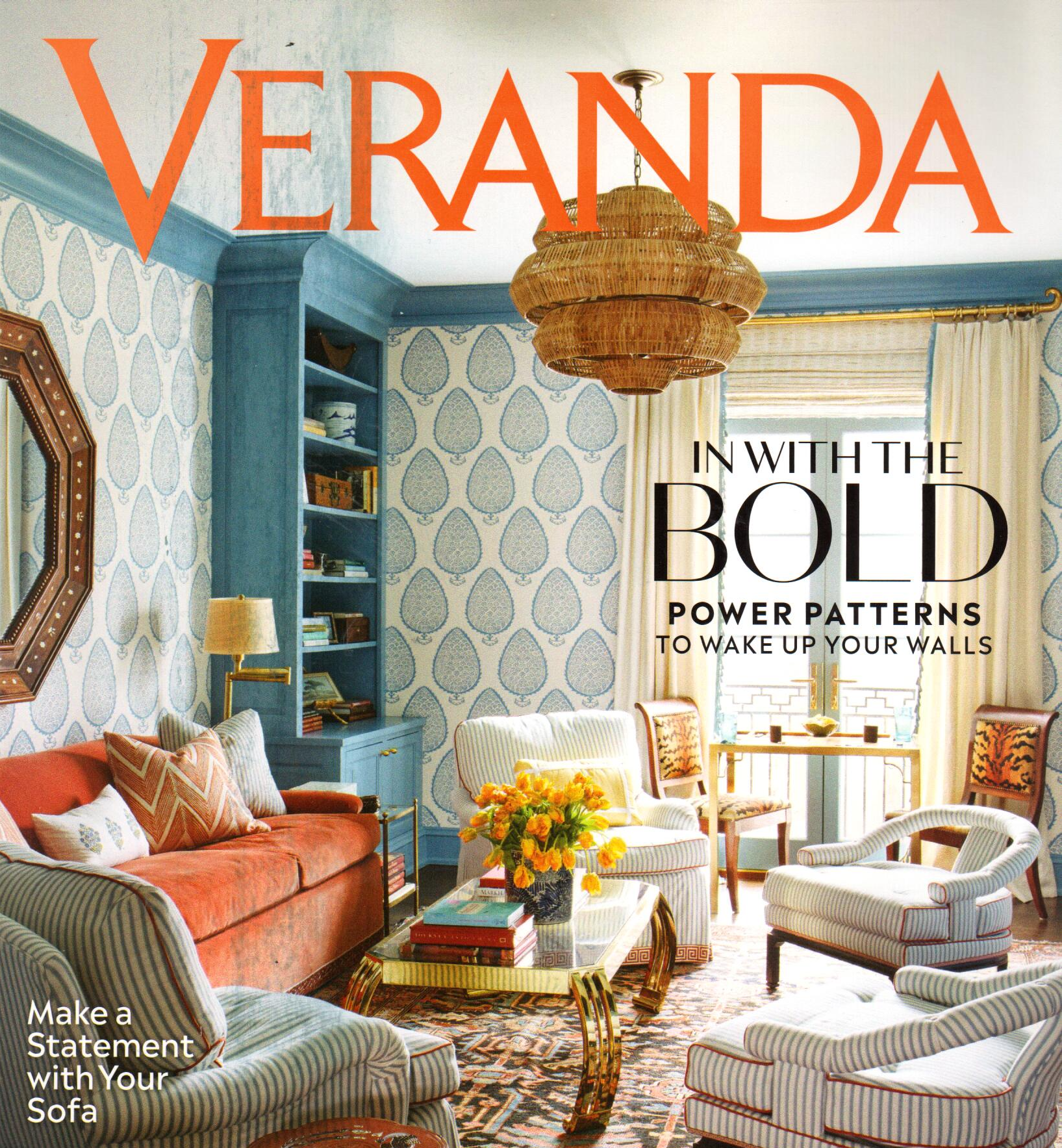 Veranda_May_June 2019.png