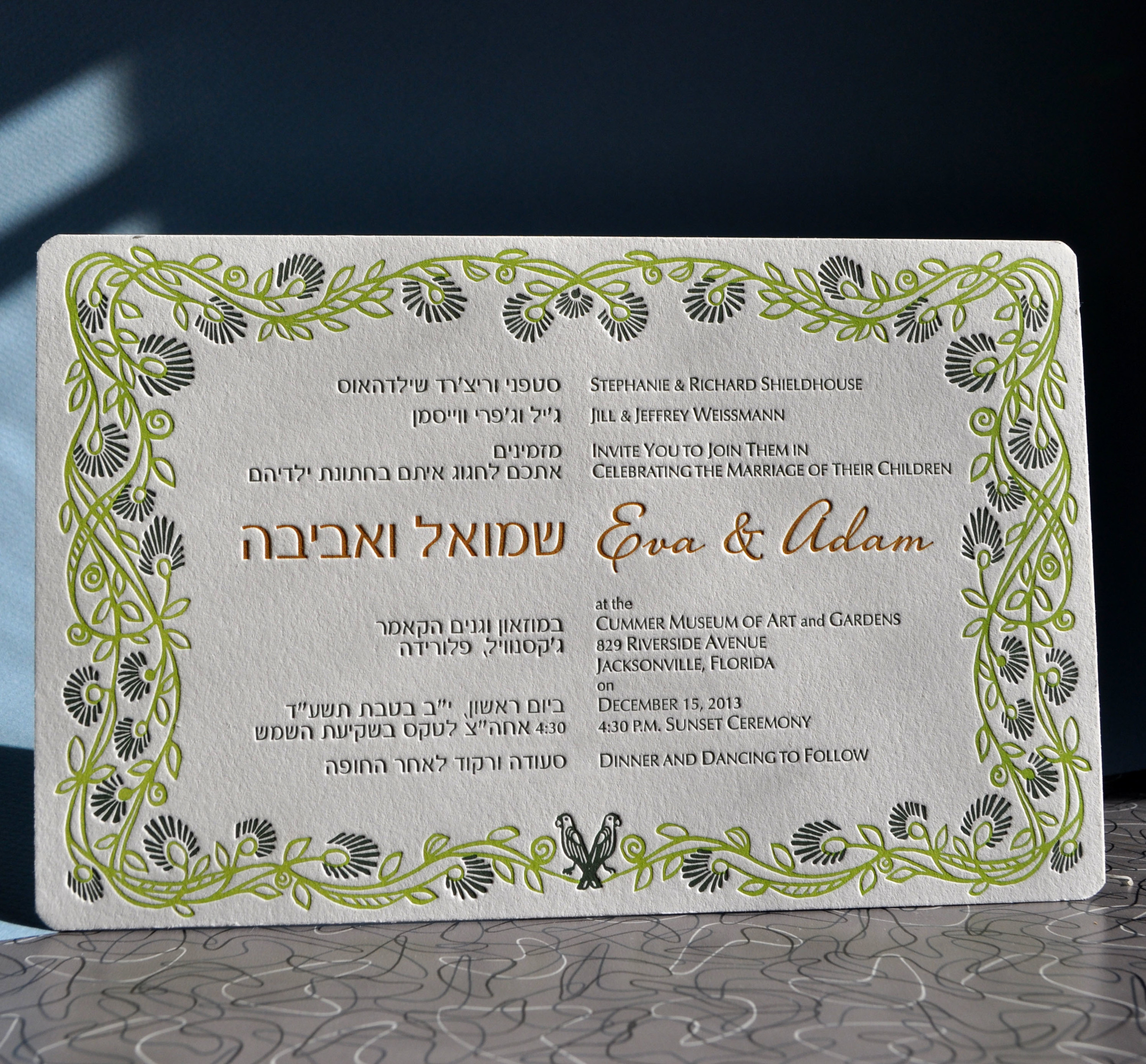 Letterpress Bilingual Hebrew/English weddingLuxe double Lettra with a custom design, printed in3 colors.