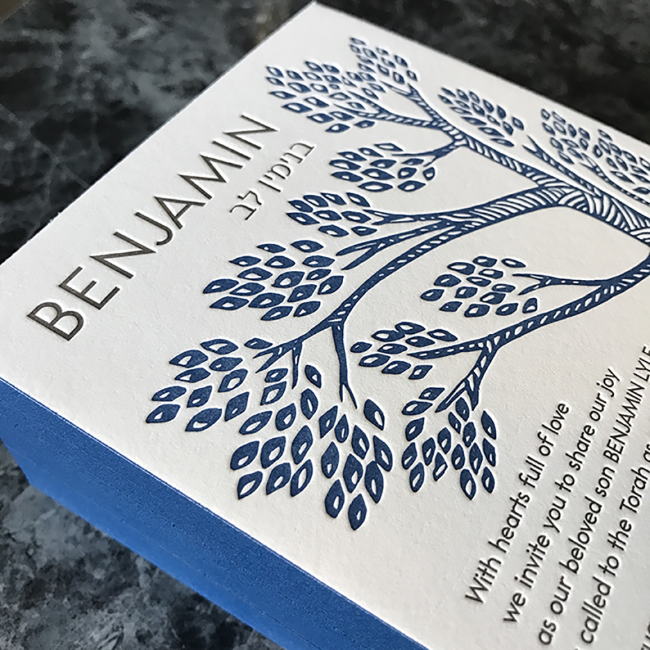 Illustrated tree Bar Mitzvah letterpress invitation