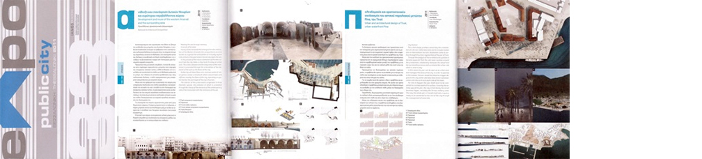 Edition 'Publiccity', Thessaloniki, pg 148-149, 248-249,IANOS Edition, 2012 /  Projects: Meeting the sea through memory - City Horizon
