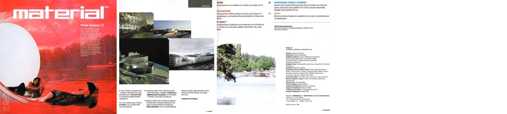 MATERIAL magazine, issue 24, PG 11, Feb 2011 /  project: Hidden Exposition