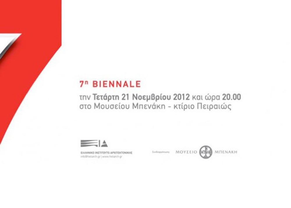 EXHIBITION / 7th Biennale