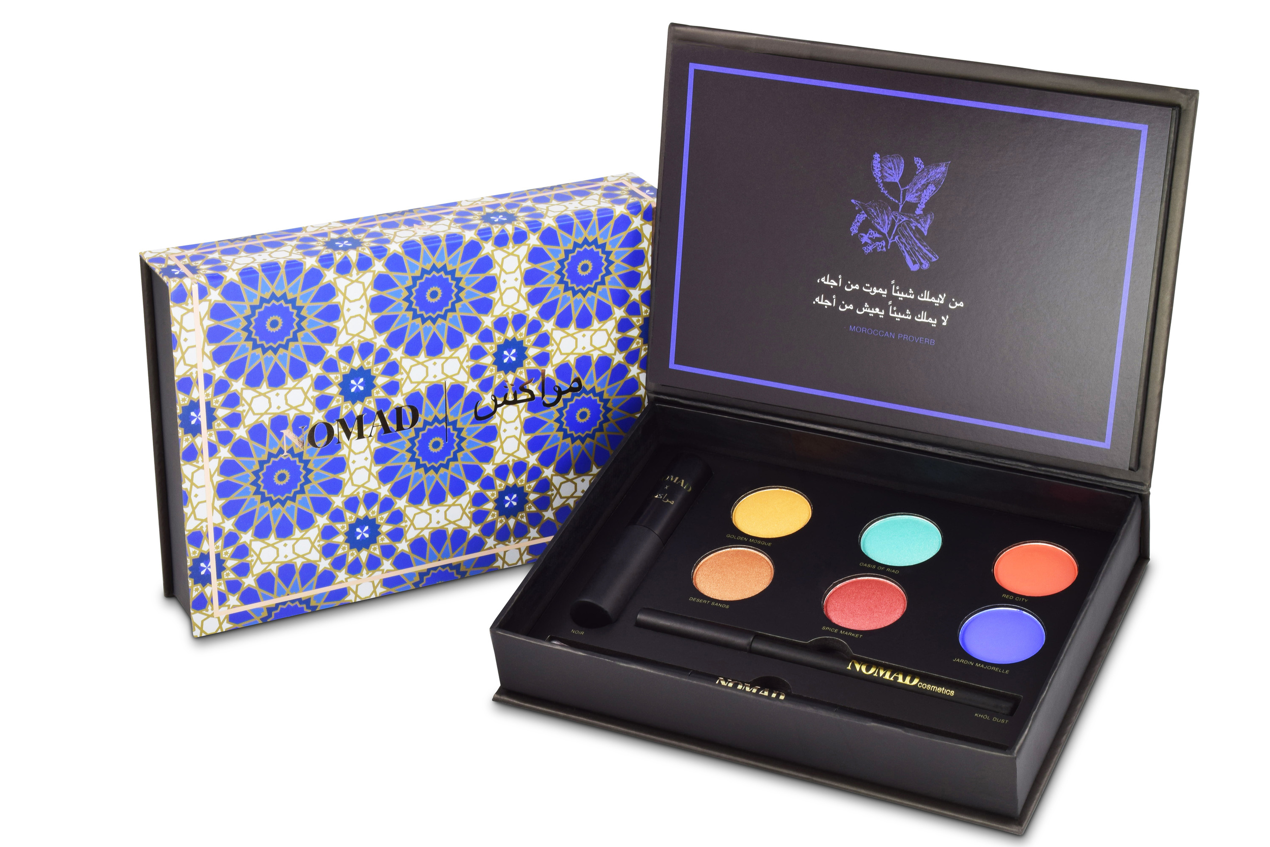 nc01.04com-nomad-cosmetics_beauty-palette-no-04_marrakesh_high-res-1.jpg