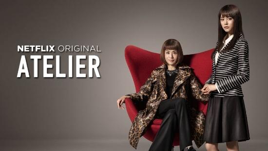 DramaMAX-Atelier-review-01.jpg