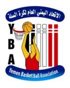 Yemen Basketball Association