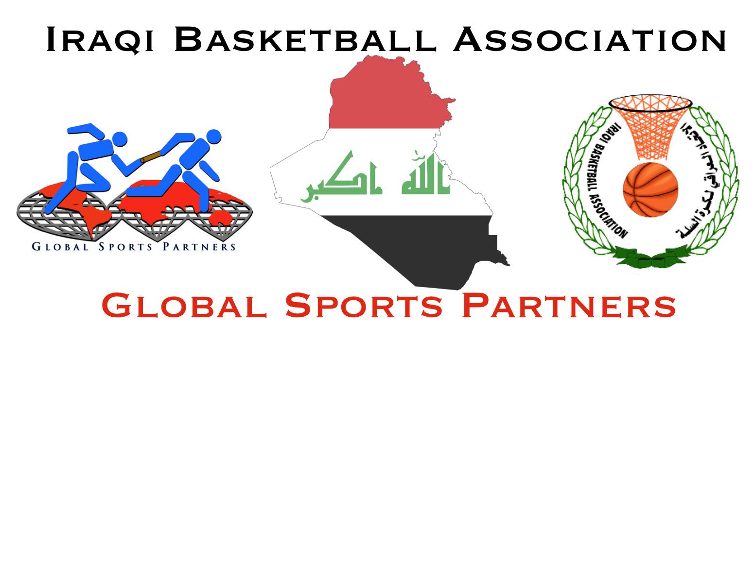 Iraq BB banner.jpg