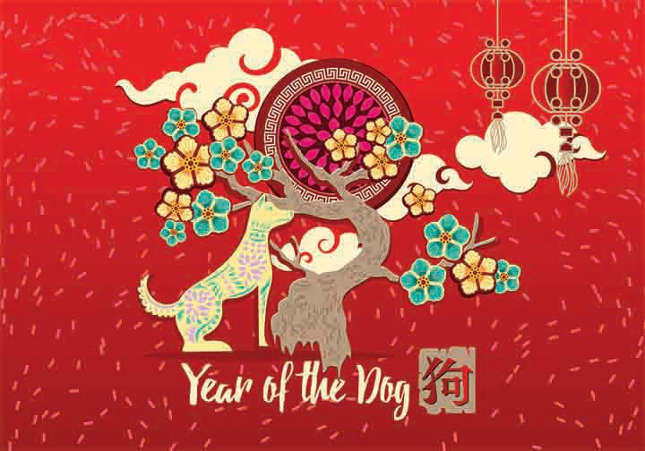 Year of the Dog smaller.jpg