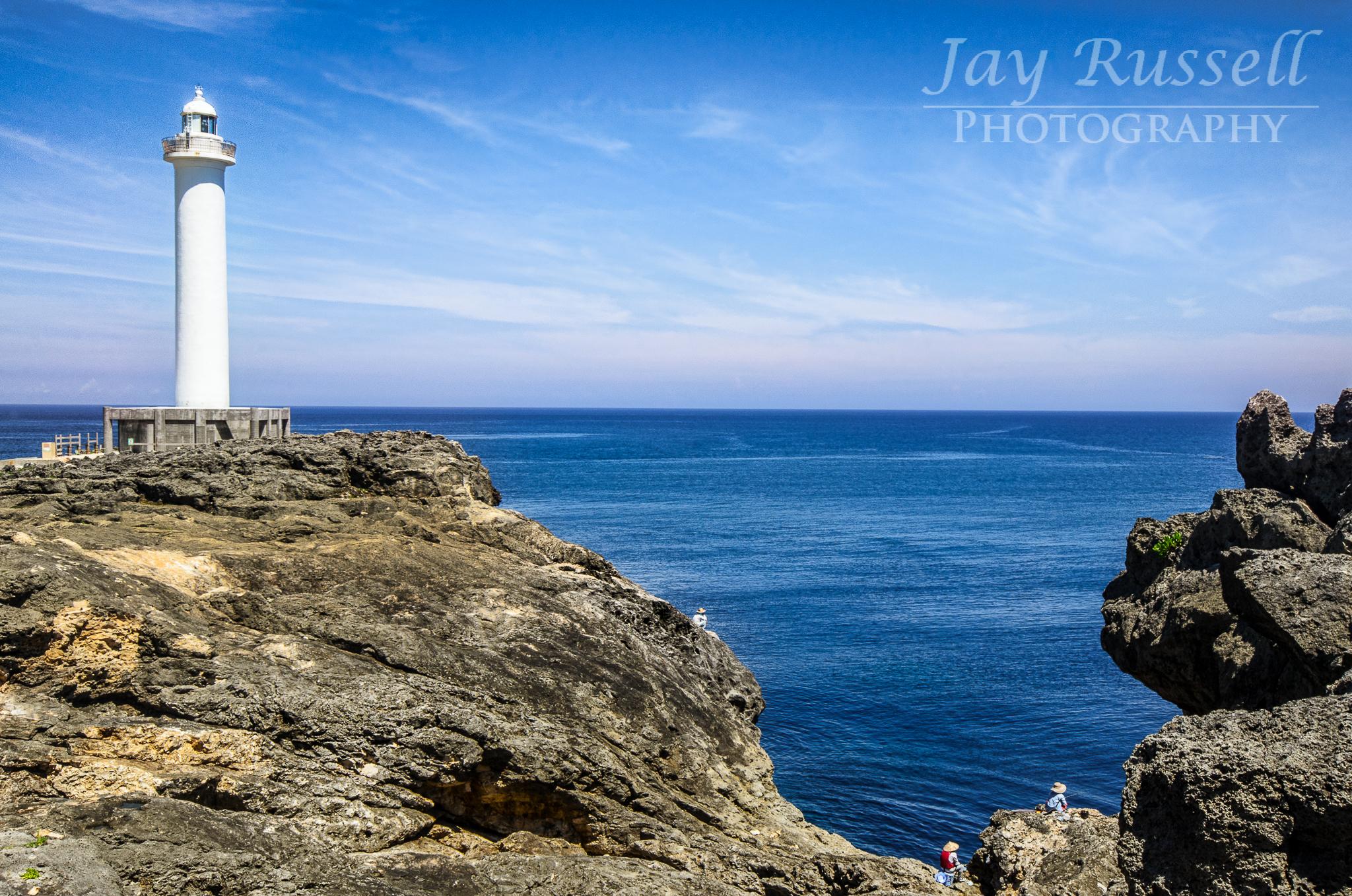 Zanpa Lighthouse.jpg