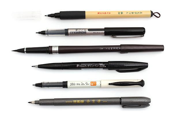 JetPens Brush Pen Sampler 2