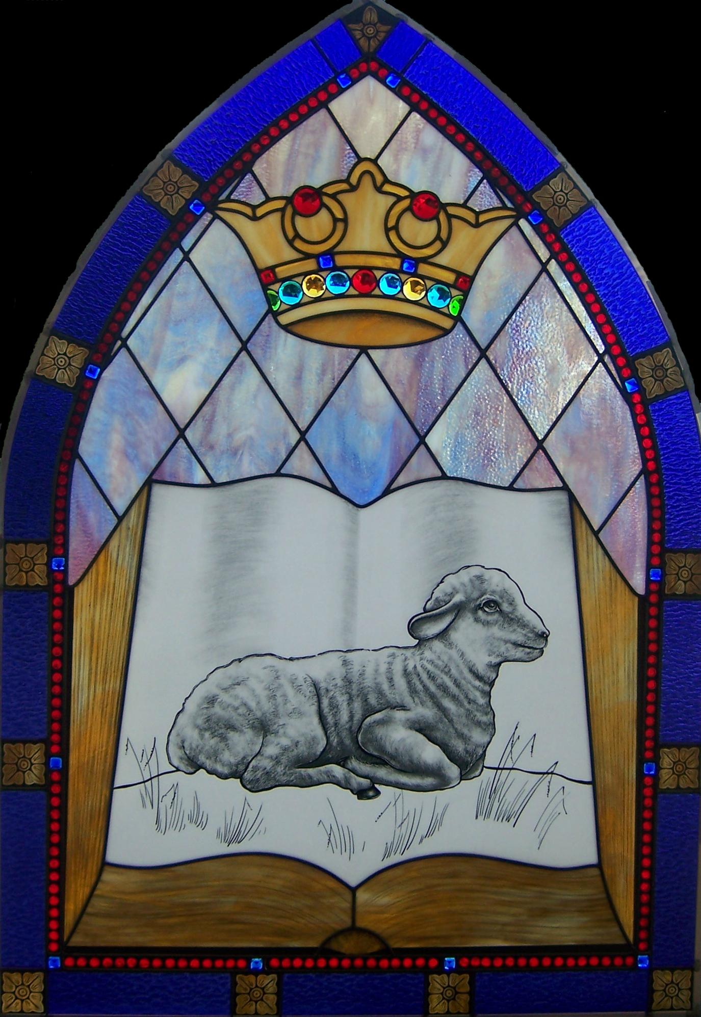 Church lamb 2005.JPG