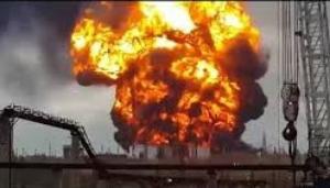 BP Texas City Refinery Disaster.jpeg