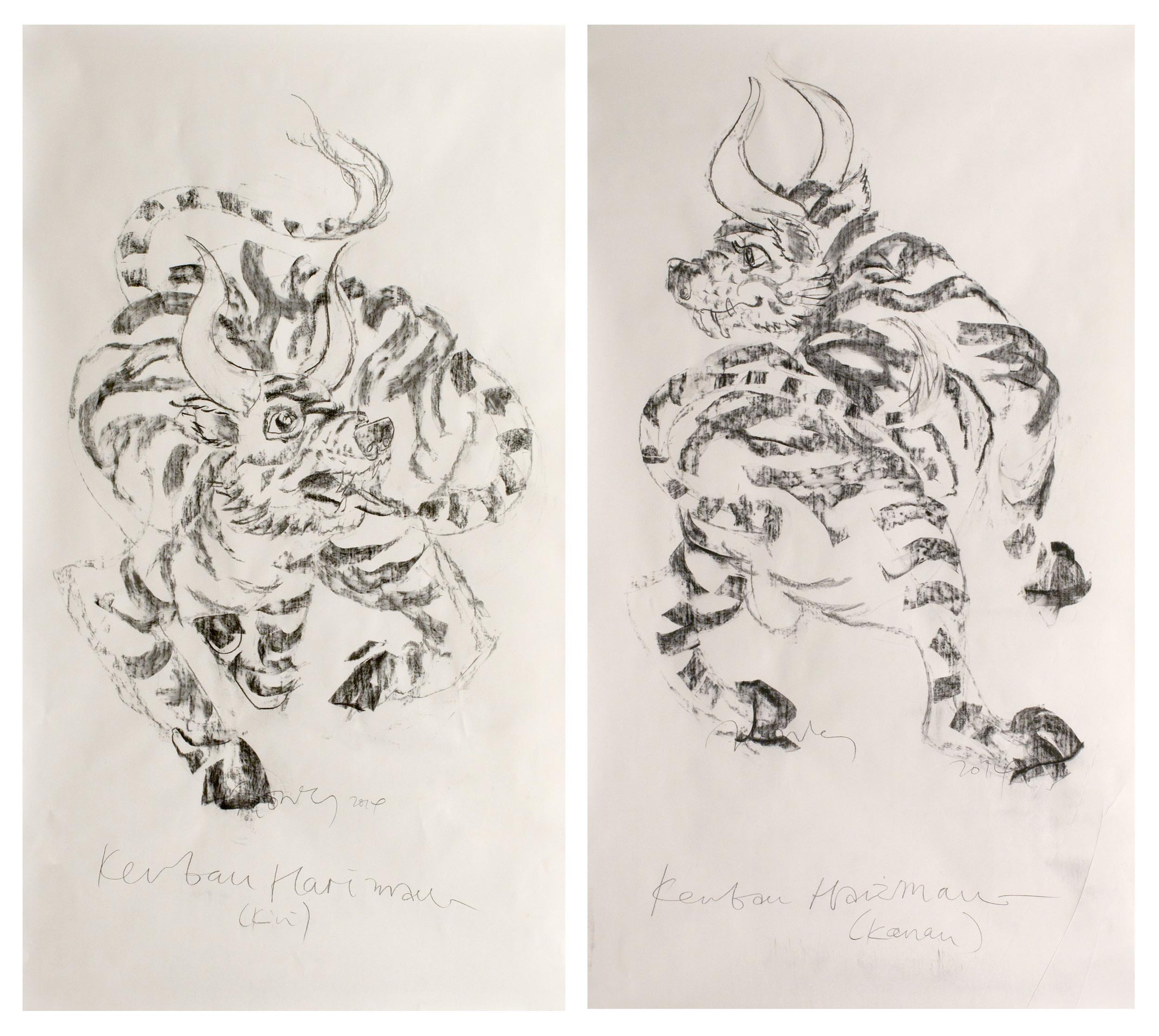 Kerbau Harimau Kiri  (Left)  Kerbau Harimau Kanan (Right) 2014 Charcoal on paper 175 x 101 cm (each; paper)