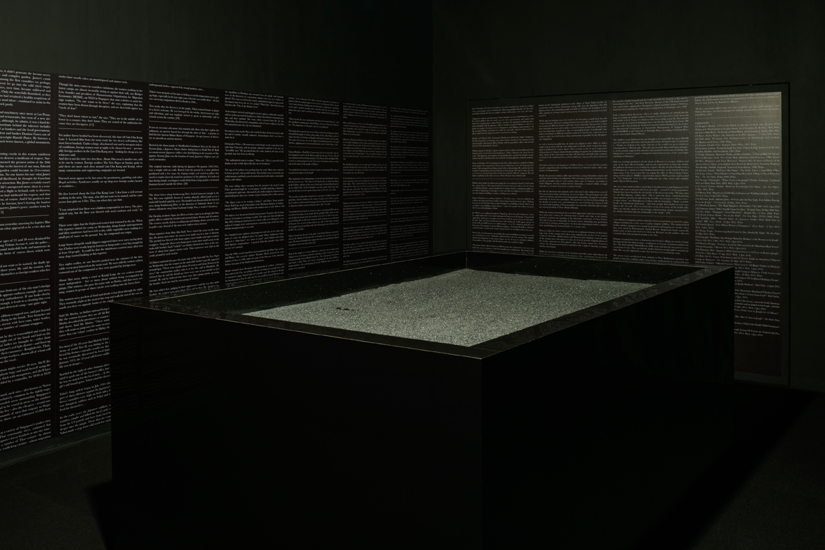 Donna ONG  Deep calls to Deep   2016 Black sand, black acrylic box, miscellaneous ready-mades, text on vinyl sticker Dimensions variable  Photo Credit:Fotograffiti (John Yuen)