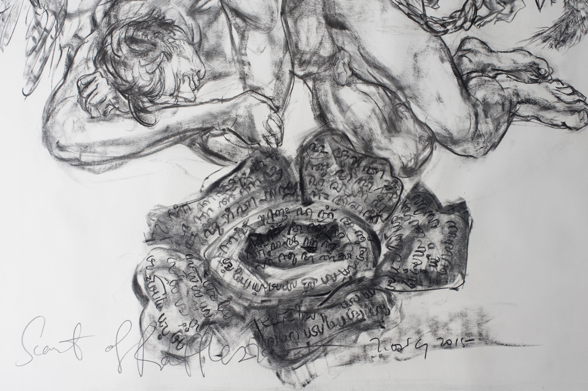 Jimmy ONG  Scent of Rafflesia   (夜萊香)  (detail) 2015 Charcoal on paper H149 x W119 cm