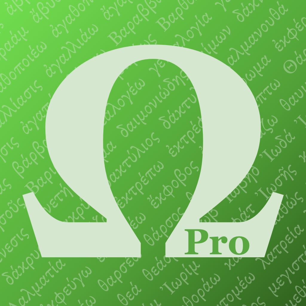 Pro-icon.jpg