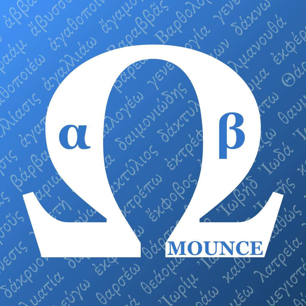 FlashGreekMounce-icon.jpg