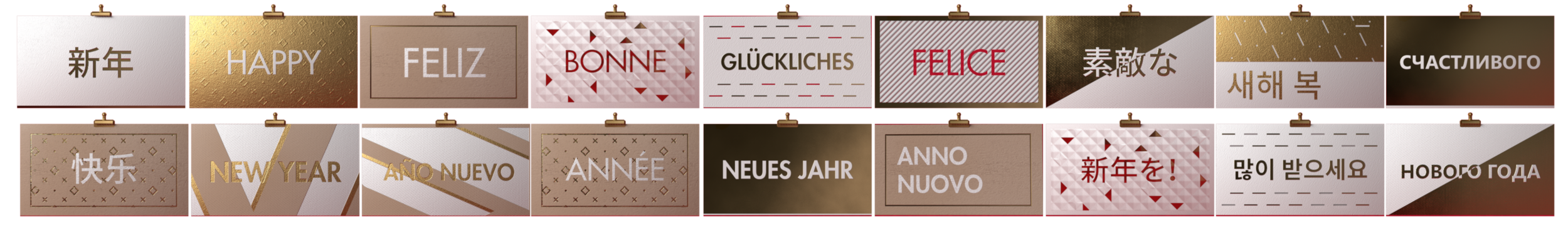 DESIGN MADE FOR THE GREETING CARDS, IN ALL LANGUAGES