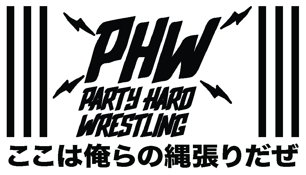 phw sticker japanese.jpg